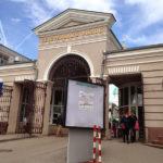 Центральный рынок в Ростове-на-Дону