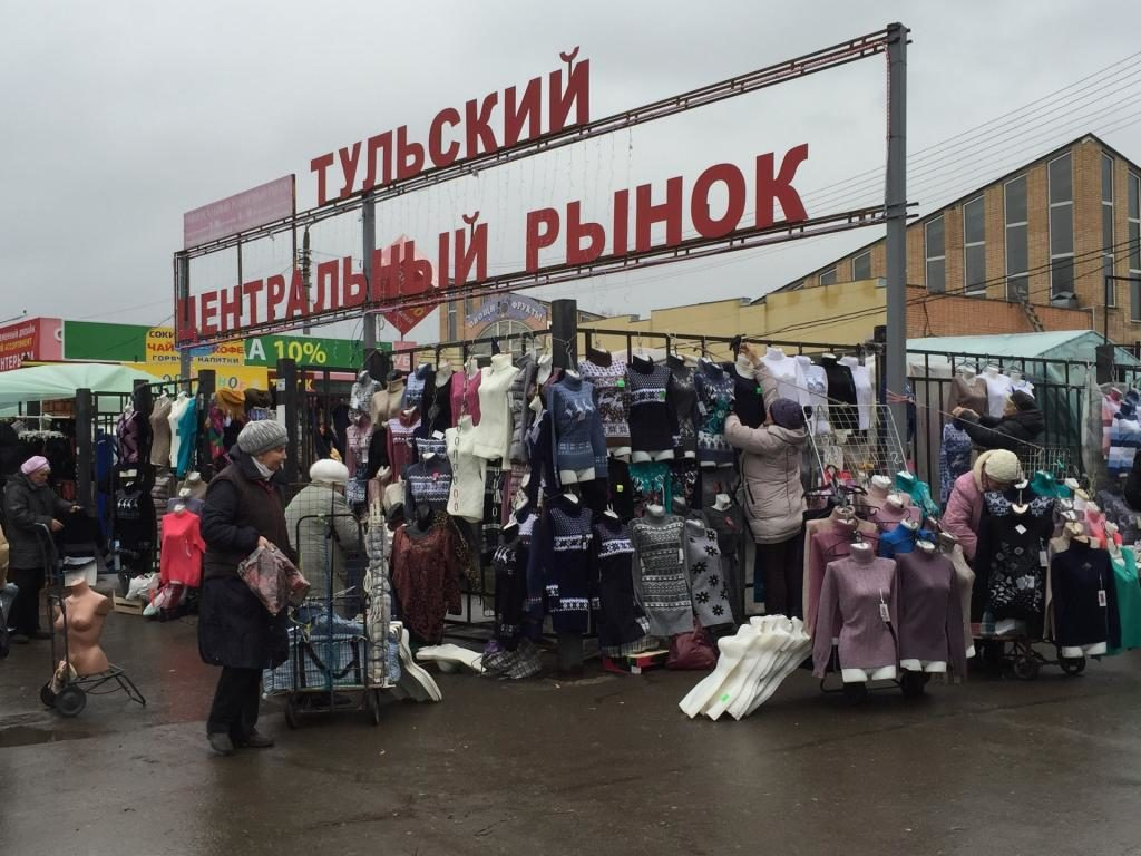 Центральный рынок в Туле