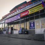 Центральный рынок в Кирове