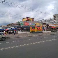 Центральный рынок в Иваново