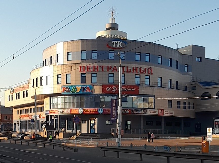 Центральный рынок в Курске