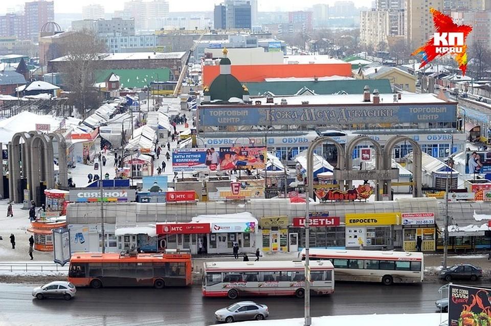 Центральный рынок в Перми. Территория