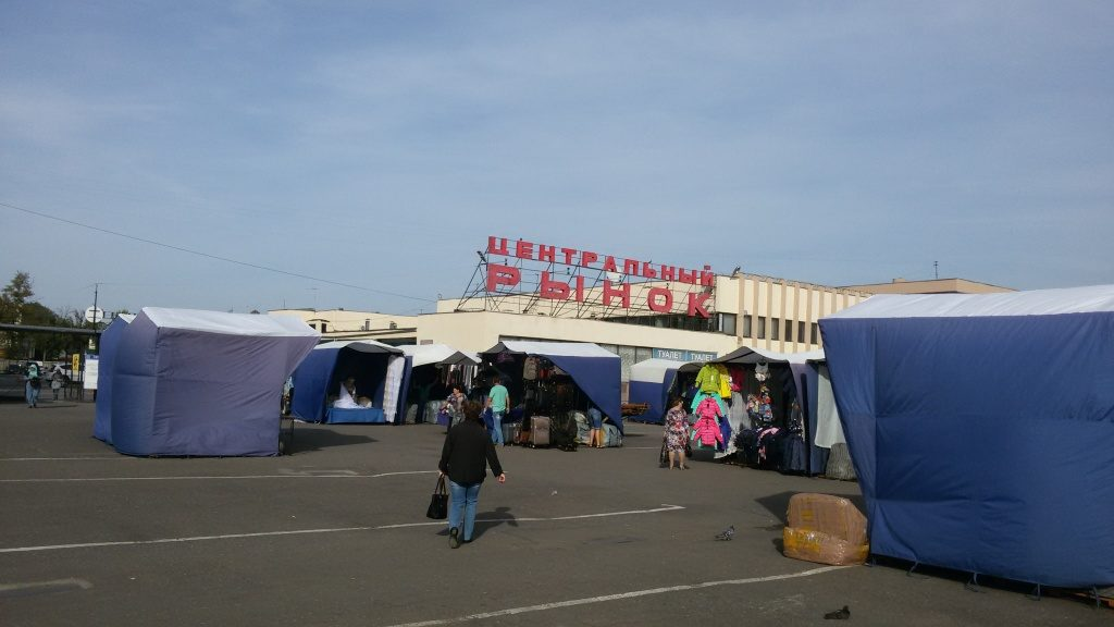 Центральный рынок в Пензе