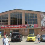 Центральный рынок в Таганроге