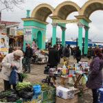 Центральный рынок в Симферополе