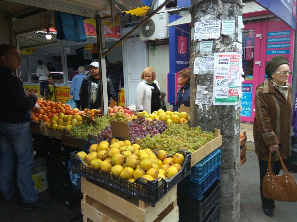 Центральный рынок в Симферополе изнутри