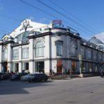 Центральный рынок в Саратове