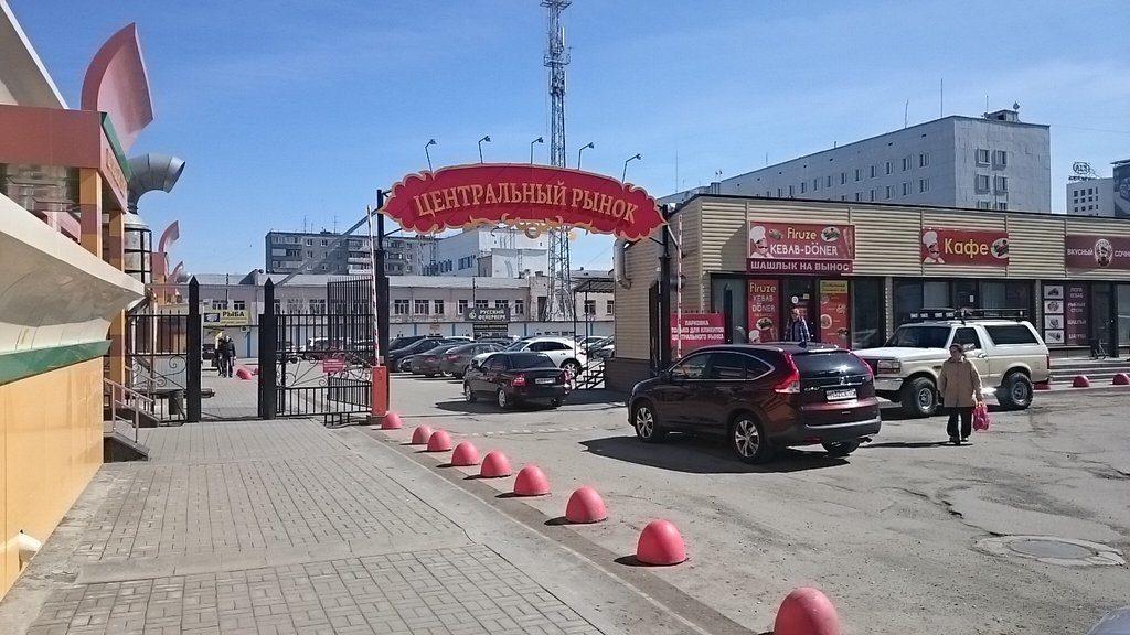 Центральный рынок в Челябинске
