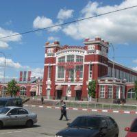Центральный рынок в Харькове