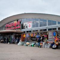 Центральный рынок в Нижнем Новгороде